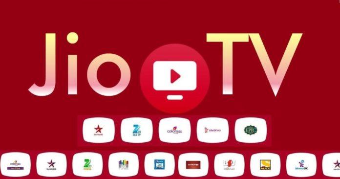 Jio tv old version download