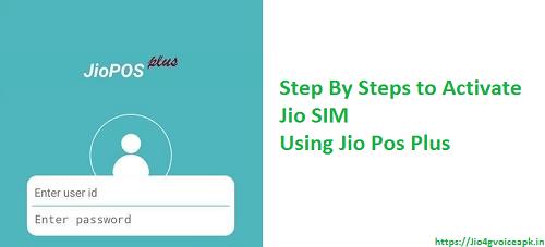activate jio sim using jio pos plus